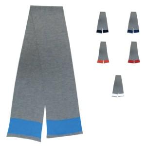 Horizon-striped-scarf-custom